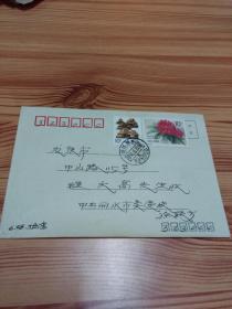 浙江丽水著名集邮家徐联方老师签名 实寄封,收件人当代集邮主编程文高先生