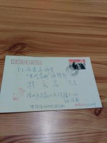著名老集邮家孙保轩亲笔实寄签名封,收件人当代集邮主编程文高先生,收寄都是名家,筒取号戳, 1995-17邮票