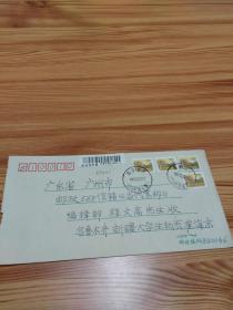 实寄封:集邮家崔海京亲笔实寄签名封,收件人当代集邮主编程文高先生,新民族地名戳