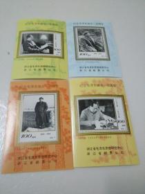 纪念毛泽东诞辰一百周年 1893-1993 ,4张合售,尺寸13*9