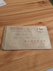 集邮家刘道宜签名实寄片  实寄封,收件人当代集邮主编程文高,地名编号戳,品好