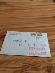 四川彭州著名集邮家王庭松先生 实寄封,收件人当代集邮主编程文高,收寄都是名家,详情见图