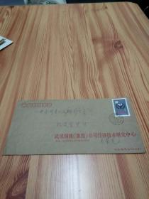 实寄封,集邮家吴荣先签名实寄封,致当代集邮主编程文高先生收,贴J.171.(1-1)扫盲邮票