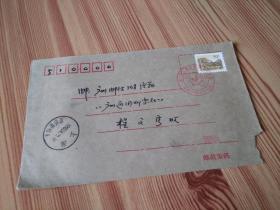 实寄封:收件人当代集邮主编程文高 上海纪念戳