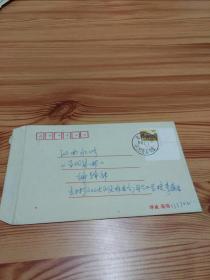 集邮家李德生签名 实寄封,新民族地名戳