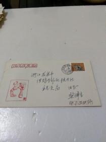 著名集邮家黎泽重先生签名实寄封, 致当代集邮主编程文高先生,名人佳作