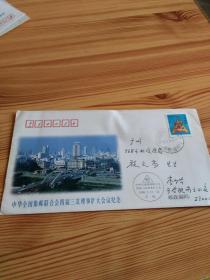 著名集邮家、中国集邮界的保尔、中国残疾人集邮联谊会会长李少华签名 实寄封,收件人当代集邮主编程文高,临字戳,品好