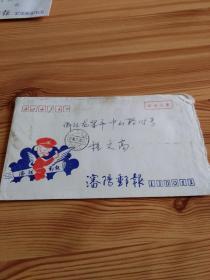 《沈阳邮报》邮电公事 实寄封,编号:SYB92·1(4-3)
