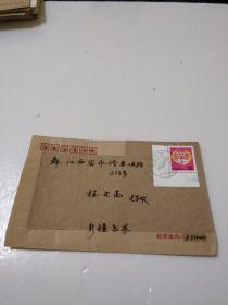 实寄封,致当代集邮主编程文高先生,贴生肖猴票,带边,