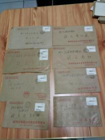 实寄封,8枚合售,收件人当代集邮主编程文高,每枚都贴J1994-7邮票