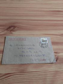 扎兰屯市集邮协会副会长张文华签名实寄封,收件人当代集邮主编程文高先生,新民族封发戳