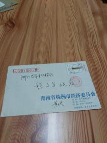集邮爱好者黄大宏签名实寄封,收件人当代集邮主编程文高,筒取戳,贴1994-7邮票,带边和厂名