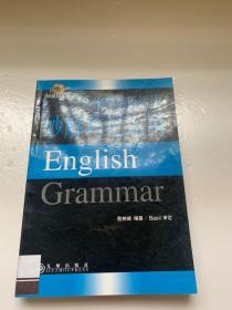 苹果英语:中学英语语法妙解巧记运用