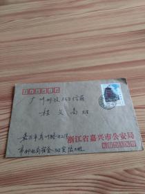 浙江著名集邮家陆大雄签名实寄封,收件人当代集邮主编程文高先生,筒取号戳