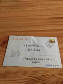 著名集邮家刘振邦签名 实寄封,收件人当代集邮主编程文高,临戳,品好