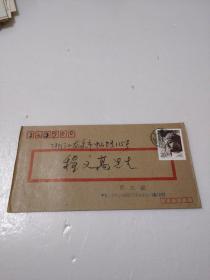 上海老集邮家 周正谊实寄封,致当代集邮主编程文高先生,1993-13邮票