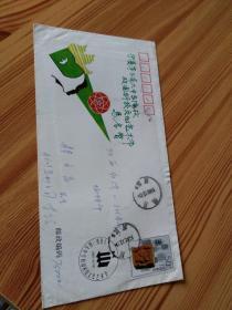 老实际封:贴有1996-21邮票,收件人当代集邮主编程文高先生