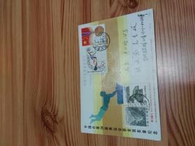 实寄封:中国在第24届奥运会获金质奖章纪念明信片,J103(6-2)第23届奥林匹克运动会邮票
