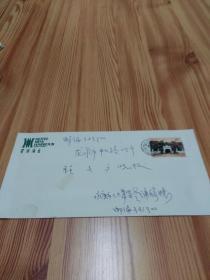 实寄封,集邮爱好者陈稼穗致 当代集邮主编程文高先生收,贴J.1994-6邮票