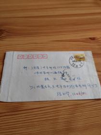 实寄封:扎兰屯市集邮协会副会长张文华签名实寄封,收件人当代集邮主编程文高先生,新民族封发戳