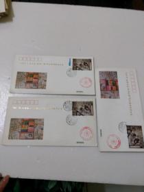 """94'兰州、全国首届""""集邮文章""""展品邀请展览 纪念邮封,3枚合售,每枚都贴有t1994-8邮票一枚,纪念戳一枚"""