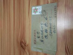 当代集邮主编程文高先生签名 实寄封,J.167 三八国际劳动妇女节80周年邮票,封发戳