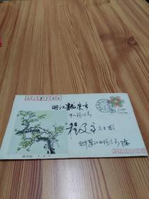 实寄封:T.103(梅花)特种邮票首日封,筒取戳,贴J.167.(1-1)邮票