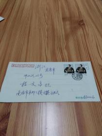 实寄封,集邮家王洪新签名手迹,当代集邮主编程文高先生收,J1992-15 党的好干部- 焦裕禄邮票2枚