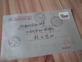 实寄封: 收件人当代集邮主编程文高,上海纪念戳