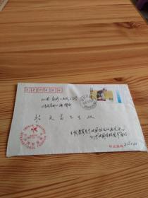 实寄封,收件人当代集邮主编程文高先生,临字戳,还有宁波国际服装节章