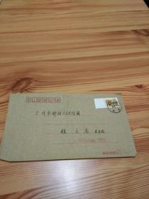 著名集邮家肖中波签名 实寄封,有写给当代集邮主编程文高先生的专稿,数字戳