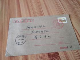 实寄封:收件人当代集邮主编程文高,上海纪念戳