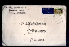1998.11.外国到中国天津实寄封一件,贴外国邮票二枚、23x15cm。