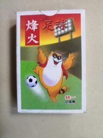 统一小浣熊  烽火足球扑克(内包装未拆封)