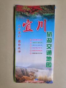 宜川旅游交通地图(含宜川县城区旅游地图)