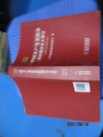 中国共产党贵阳市新时期历史大事记 : 1978~2013  正版现货  8-8号柜