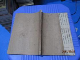 棋类游戏三十种  上海国光书店   品如图  9-4号柜
