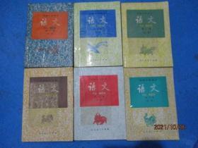 高级中学课本:语文(必修)(1-6册)  品如图   9-6号柜