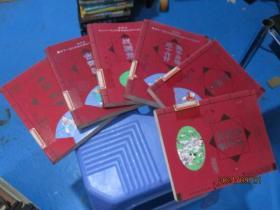 学生必读中国传统文化丛书:千字文、孙子兵法三十六计、战国策、古诗源、诗经、资治通鉴故事  6本合售  品如图 4-6号柜