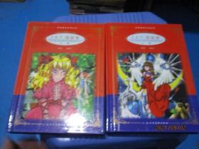 经典童话系列:365夜故事(上下)精装  注音彩绘本 4-8号柜