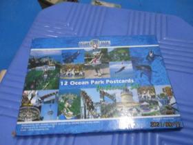 明信片:香港海洋公园(12张) 8-5号柜