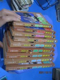 漫画:名侦探柯南(第二辑13.第四辑31.32.33.34.37.38.39.第五辑43))  9本合售  10-3号柜