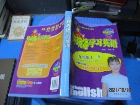 钟琬婷学习英语  10-2号柜