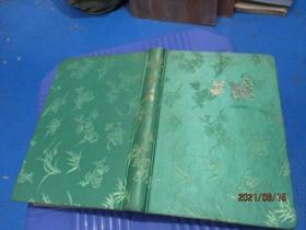笔记本:上海   未写过  如图   2-5号柜
