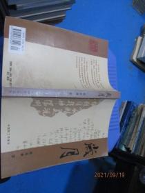 岁月  周高廉  贵州茅台酒厂厂长及党委书记周高廉签名(讲茅台)  8-2号柜