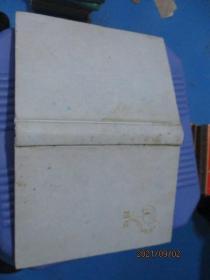 笔记本:仅写了几个字  如图   4-7号柜
