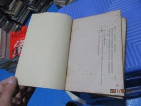 水浒(上下)竖版 1954年1版1963年19印   正版现货 品如图  6-7号柜