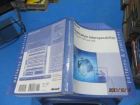 ApplicationInteroperabilityMicrosoft.NetandJ2ee  附光盘  正版现货  9-2号柜
