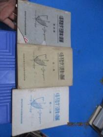 高等数学习题集题解(第一、二、三、四)3本合售  品如图 8-5号柜