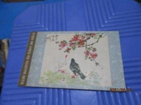 明信片:花鸟小品(德)1960版  8枚全  品如图   3-3号柜